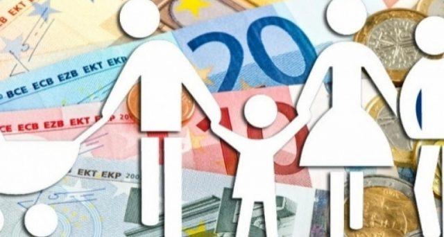 Come fare a richiedere gli arretrati degli assegni familiari (ANF). La procedura Inps anche in assenza di datore di lavoro.