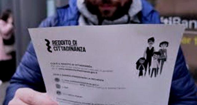 Biancheria, asciugami, lenzuoli e complementi d'arredo: si possono pagare con la carta del reddito di cittadinanza?