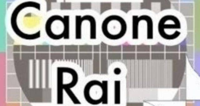 Entro la fine di questo mese di giugno chi non detiene più apparecchi TV in nessuna delle proprie abitazioni può richiedere l'esonero dal canone RAI uso privato con riferimento al secondo semestre 2020