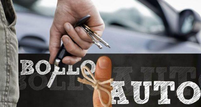 Il denaro riscosso per il bollo auto finirà direttamente nelle casse delle Regioni e non più allo Stato. Novità per chi noleggia l'auto e sconti per le auto elettriche.