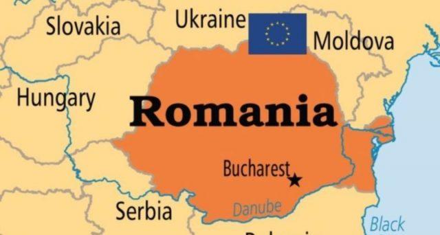 Come fare per trasferire la pensione italiana in Romania e beneficiare della tassazione più bassa rispetto all'Italia.