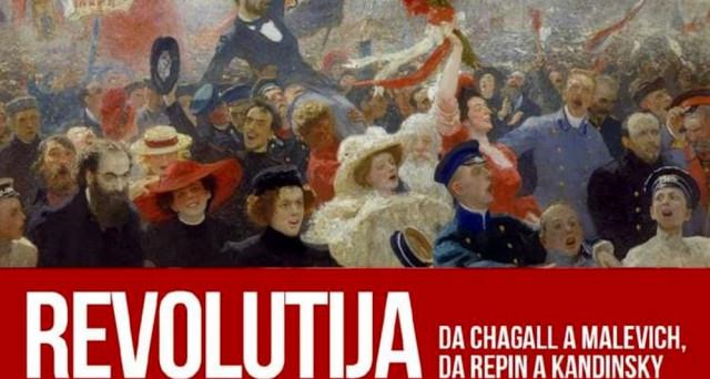 Il MAMbo di Bologna ospiterà la mostra REVOLUTIJA. Da Chagall a Malevich, da Repin a Kandinsky, dedicati alle avanguardie.