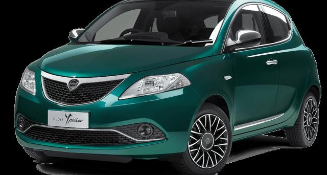 Lancia Ypsilon 2018: eccola nuova gamma della celebre city car, unica sopravvissuta nella gamma della celebre casa automobilistica.