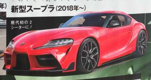 Nuova Toyota Supra