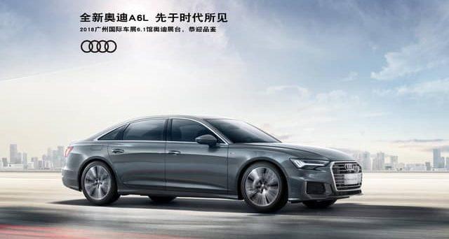 Al Guangzhou Auto Show 2018 è stata mostrata in anteprima la nuova Audi A6L, versione a passo lungo per la Cina