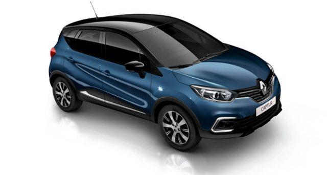 La gamma dei Suv di Renault accoglierà un nuovo membro. Il produttore francese sta già lavorando a un nuovo SUV incluso nella stessa categoria del famoso Captur