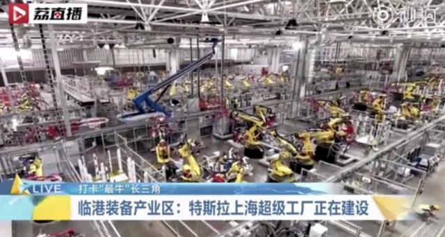 Recenti rapporti dei media cinesi indicano che la costruzione del sito Gigafactory 3 di Tesla è quasi completa