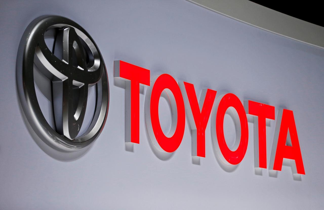 Toyota riprenderà le sue attività a Guangzhou la prossima settimana - Motori e Auto - Investireoggi.it