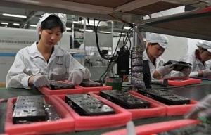 aziende cinesi