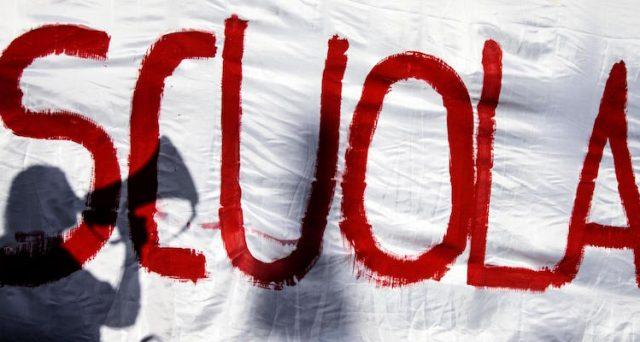 Sciopero scuola domani 14 febbraio, secondo stop il 17 marzo