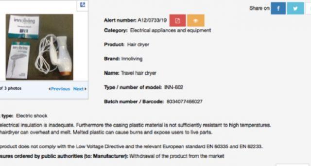 L'asciugacapelli Innoliving INN-602 in determinate condizioni può dare una scossa. L'Italia mediante il sistema di allerta rapido Ue ha notificato il suo ritiro dal mercato: le info.