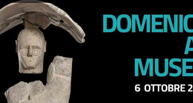 Domani 6 ottobre 2019 tornerà l'iniziativa Domenica al Museo grazie alla quale si potrà entrare gratis in tanti siti statali. Ecco l'elenco a Milano, Roma e Napoli.