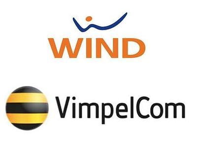 Ricavi in aumento del 5% e 21 milioni di clienti per la compagnia di Tlc italiana controllata da Wimpelcom nel 2011. In crescita i ricavi del segmento broadband mobile su cui Wind scommette per i prossimi anni per fronteggiare la contrazione dei margini. Le obbligazioni offrono rendimenti a due cifre, ma attenzione ai rischi