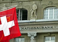 Per mantenere il cambio col franco a 1,20, la Bns sta acquistando a piene mani bund tedeschi. Venduti invece i Btp, anche per via della scarsa affidabilità della classe politica italiana
