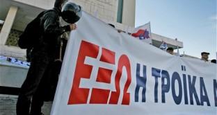 L'incertezza dei negoziati fra la Troika e Atene per la concessione dei prestiti sta alimentando tensioni sul mercato obbligazionario. Spread Btp/Bund a 360 punti alla vigilia dell'asta sui Bot