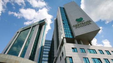 Le obbligazioni in dollari Sberbank e Russian Agricultural Bank offrono ritorni superiori a quelle delle banche italiane. Il rischio che si corre è uguale