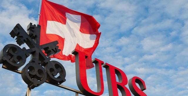 Grazie all'UBS ETF J.P. Morgan USD EM Diversified Bond 1-5 UCITS ETF Euro Hedged, la gamma di Etf hedged di UBS quotati su Borsa Italiana sale a 23 strumenti