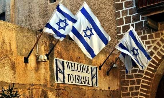 L'economia israeliana cresce a ritmi costanti, nonostante la guerra in corso. La Baca Centrale ha tagliato ancora il costo del denaro