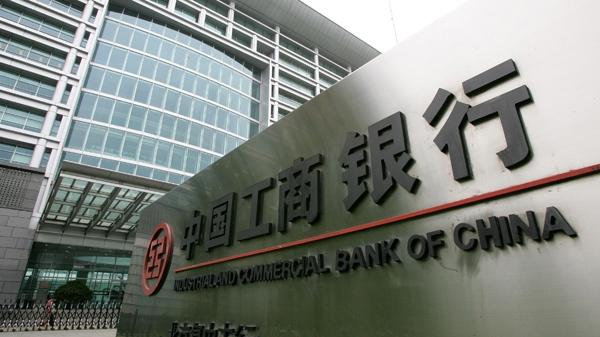 Sempre più investitori si stanno orientando verso la valuta cinese. I bond della Industrial & Commercial Bank e Agricultural Bank rendono bene e sono sicuri