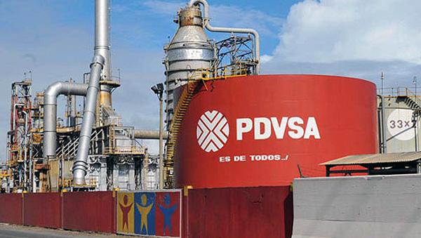 pdvsa_refineria_5