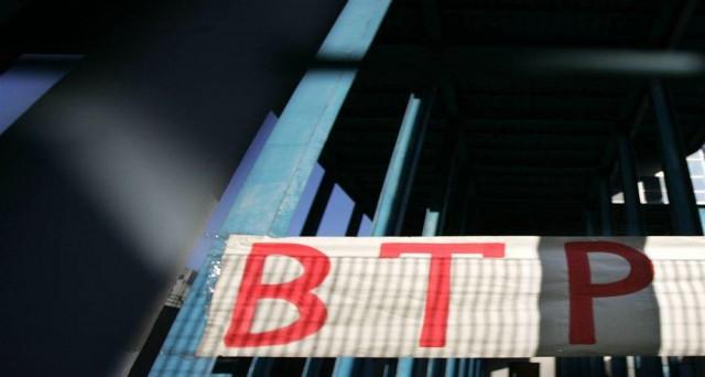 Saranno offerti Btp con scadenza 2033 (IT0003256820) in cambio di 5 titoli di stato a varie scadenze. Tutti i dettagli