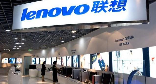 Lenovo, primo produttore mondiale di pc, colloca obbligazioni a 5 anni. Rendimento atteso superiore al 5%