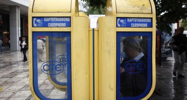 Le obbligazioni della compagnia telefonica ellenica rendono l'8% nel breve termine. La società è in salute, ma pesa la crisi del debito sovrano