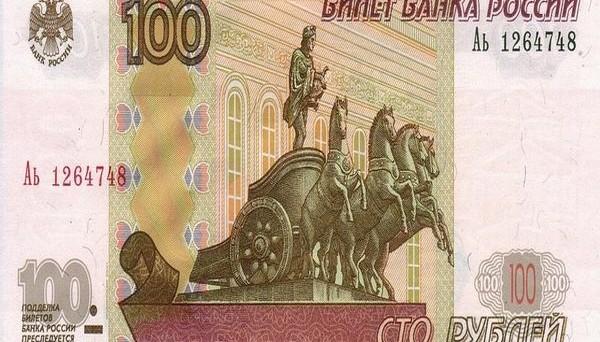 La Banca Centrale interviene per sostenere la valuta locale. In Russia si parla già di recessione e le sanzioni economiche pesano per 40 miliardi