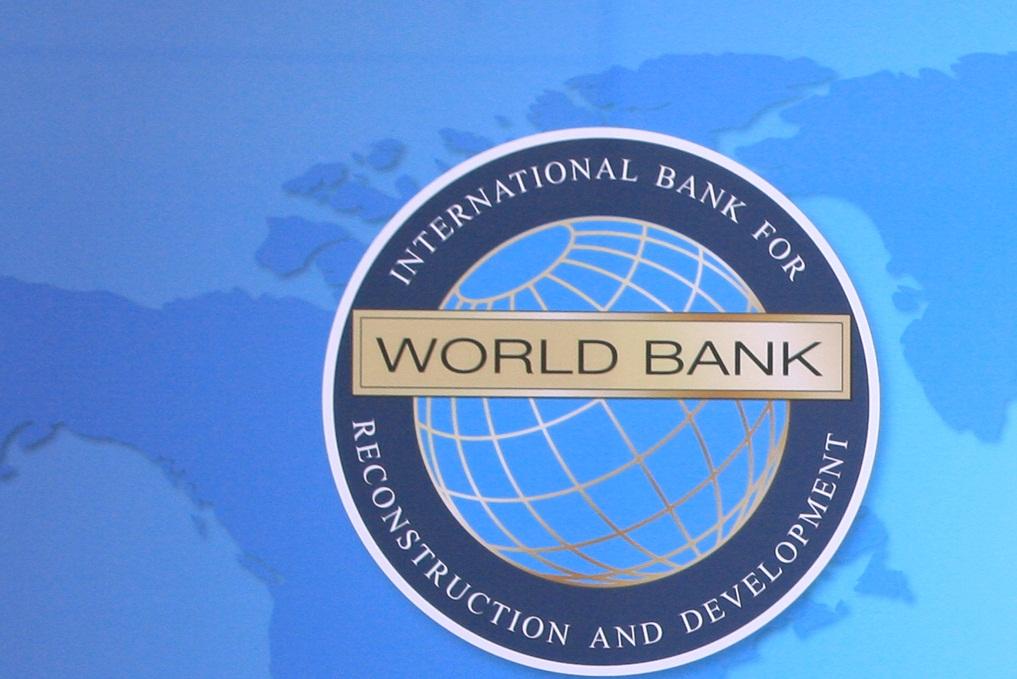 Obbligazioni sicure: World Bank in dollari USA per 10 anni - InvestireOggi.it