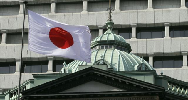 BoJ mira a mantenere i tassi di interesse di breve termine a -0,1% e a portare i rendimenti dei titoli di Stato a 10 anni