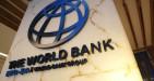 Obbligazioni World Bank 7,60% 2019, caratteristiche e dettagli