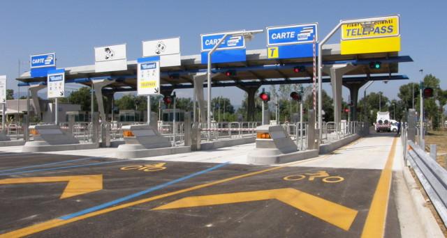Le  obbligazioni Autostrade per l'Italia 1,75% 2027 (XS1528093799) sono negoziabili su ExtraMot per tagli da 100.000 euro