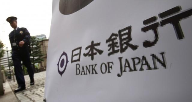 La BoJ ha confermato i tassi al -0,1%, e assicurato che manterrá il suo target di rendimento sui titoli di stato decennali fermo allo 0%