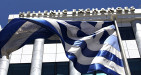 Grecia: Fitch conferma rating, bond stabili