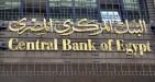 Bond high yield: Egitto aumenta i tassi, prezzi dei titoli di stato in calo