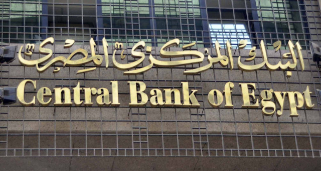 Sale il rendimento dei bond governativi del Egitto dopo il rialzo dei tassi d'interesse al 17,75%