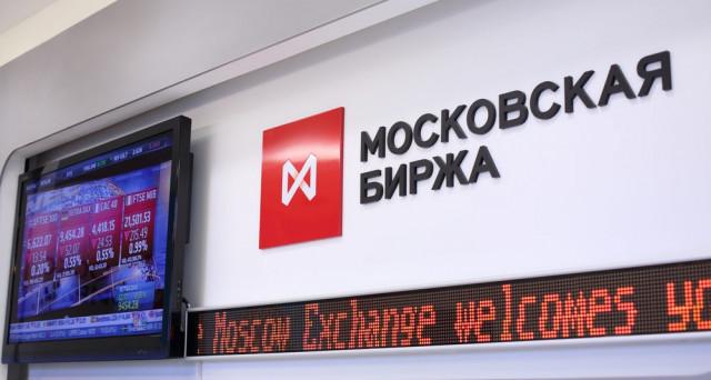 La Banca centrale di Russia ha tagliato venerdì i tassi d'interesse di 50 punti base al 7,25%. In discesa i rendimenti dei bond