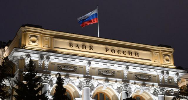 Mosca taglia ancora il costo del denaro. Le obbligazioni russe sono salite di oltre il 5% negli ultimi 12 mesi