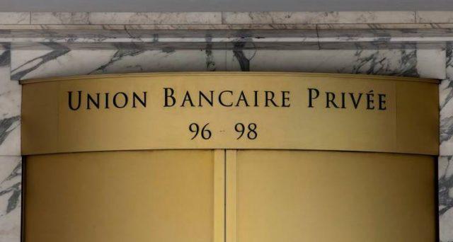 Ubp proporre agli investitori soluzioni innovative volte a ottimizzare il profilo di rischio/rendimento dei portafogli obbligazionari in euro