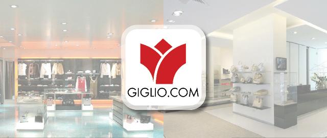 L'obbligazione Giglio.com (IT0005341604) rende il 6,25% ed è negoziabile su ExtraMOT Pro. Caratteristcihe
