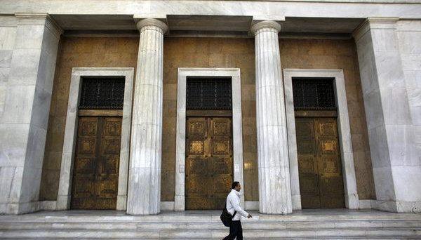 La Grecia emetterà un nuovo bond a medio-lunga scadenza dopo il quinquennale di gennaio. Ecco a cosa guardare per capire se buttarsi o meno nell'investimento.