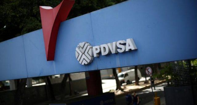 Il mercato obbligazionario secondario del Venezuela non è più liquido dopo le ultime sanzioni USA. Per quanto i soggetti non americani siano esentati dall'embargo, ne subiscono gli effetti.
