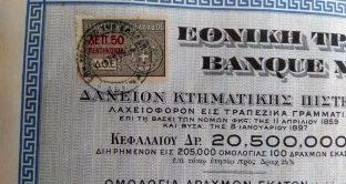 Bond Grecia, promozione di Moody's