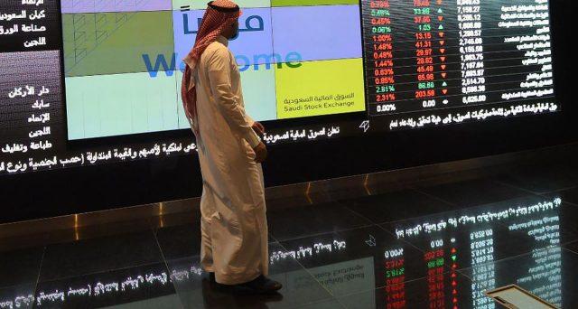 Il mercato obbligazionario saudita punta a raccogliere più capitali in patria e all'estero. Dopo il primo bond di Aramco, nel regno sono in arrivo nuove emissioni.