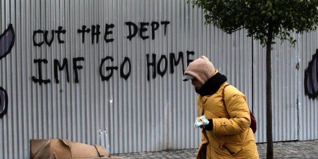 La Grecia vorrebbe saldare in anticipo il debito verso il Fondo Monetario Monetario, al fine di risparmiare preziosi euro sugli interessi. Ecco perché è possibile, ma come la Germania si metterà di traverso.