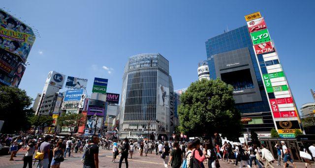 Il Giappone vedrà emettere per la prima volta un bond