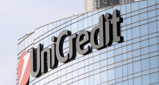 Bond Unicredit senior preferred benchmark
