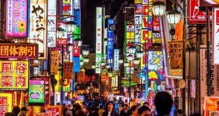 Un'agenzia scolastica in Giappone emette il primo bond con rendimenti negativi