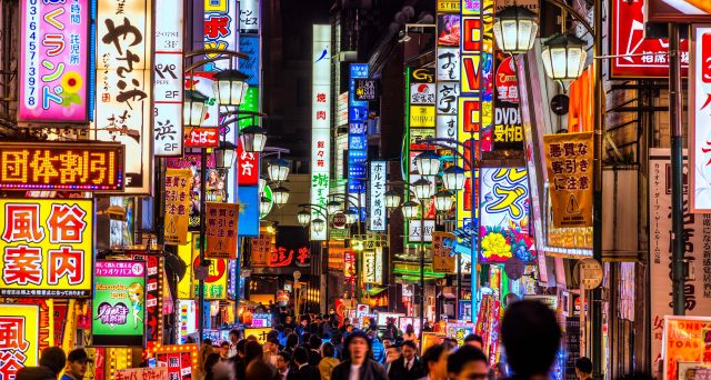 Bond del Giappone redditizi?