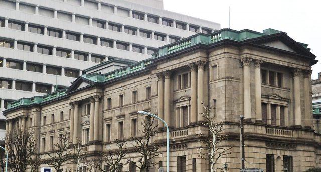 Curva delle scadenze più ripida in Giappone, con i rendimenti dei bond a lungo termine in risalita. Sono le conseguenze delle ultime dichiarazioni della banca centrale di Tokyo, che si faranno sentire anche in Europa.